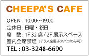 CHEEPA'S CAFE